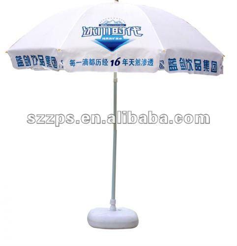 الشاطئ المظلات الإعلان