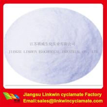 Sweetener Sodium Cyclamate NF13