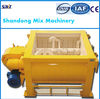 Spiral type concrete mixer machine KTSL2000 China supplier