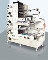 Hjry320-4c flexo máquina deimpressão gráfica