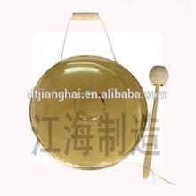Marine Solar Brass Gong