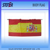 Promotional Custom Sports and Body Flags