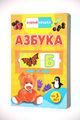 bebês e crianças livros alfabeto removível com letras