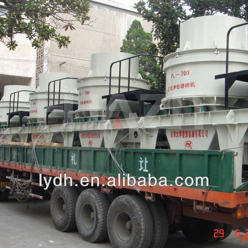 machines de construction de la chine fournisseur pl axe vertical broyeur à percussion