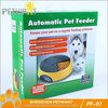 Dog proof cat feeder, cat mate c20 automatic feeder