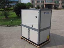 China biggest brine to water heat pump OEM factory ( 12kw,20kw,30kw,40kw,50kw,60kw,80kw,105kw CE, CB, ) with anti-freezin