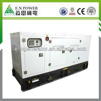 buy soundproof 200KVA diesel generator set