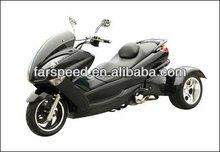 200cc three wheel motorcycle
