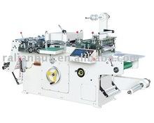 HJMQ-420 label die cutting machine