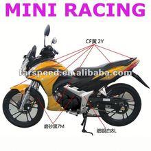NEW Mini motorcycle