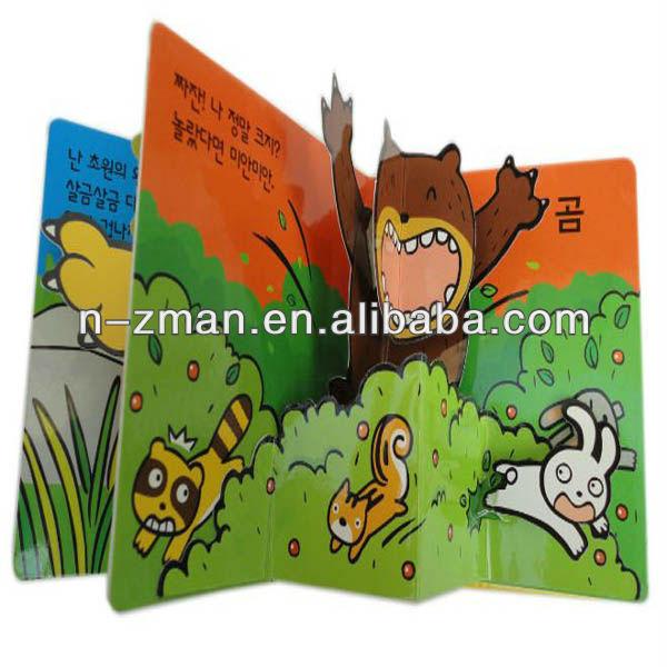 차원의 어린이 책, 3D 책, 3D 어린이 도서 만화-종이 및 판지 인쇄 ...