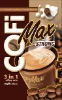 instant coffee mix 3 in 1 CofiMax Strong - NEW product