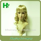 machine made natural straight wave synthetic hair wig machine made natural straight wave synthetic hair wig