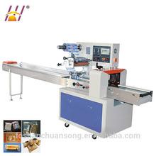 high speed horizontal packing machines for dish washing sponge(DCTWB-400D)