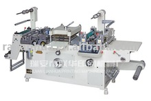 W-JMQ-320 high speed label die cutting Machine