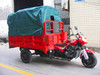 2013 tricycle for cargo (Item No: HY250ZH-3C)