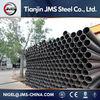 2014 China Manufacturing of PE /3PE /FBE steel pipe