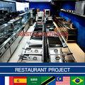 مشروع مطعم معدات المطابخ