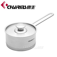 Charms New Product white ceramic sauce pan