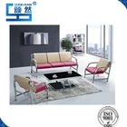 2013 new style Sponge purple leather office sofa with cheap price