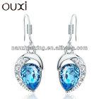 (20597) 2013 hottest style earrings jewelry
