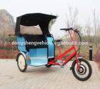 Wedding Pedicab Electric Rickshaw