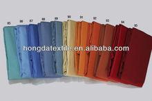 250TC egyptian cotton colored pillowcases