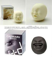 Hot sale Caomaru Changing Face Wreak Ball Anti-stress Face Ball