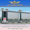 luxury electric sliding folding gate in main gate design --J 1310