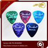 wholesale high quality pearl one side silk printing guitar picks