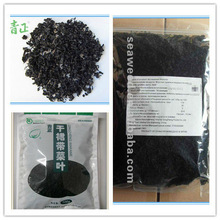 Dried Wakame/ Dried Seaweed for all kinds of packages