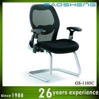 Gaosheng Mesh Ergonomic Manager Chair with Headrest GS-1105A