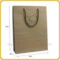 Strong recycled block bottom kraft paper bag for milk powder packaging