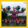 Arcade amusement equipment rides samba balloon for sale/2014 samba balloon hot amusement equipment rides for sale