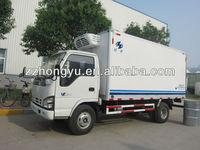 Best Quality! refrigerator freezer cargo van/refrigerated cargo van for frozen food and vegetable