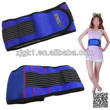 Tourmaline self heating back lumbar wrap