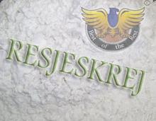 Resjeskrej Certified Guar Gum from Pakistan Food grade and industrial grade.
