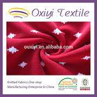 High quality velvet fabric