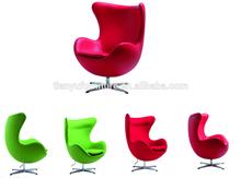 egg chair/design chairs/replica designer furniture