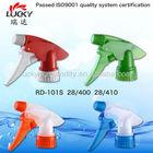 Plastic hand sprayers RD-101S