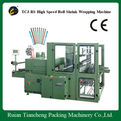 TCJ-RS 800/1050High qulity gift paper power packing machine (factory)