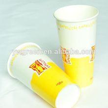 7oz environmental coffee paper cups