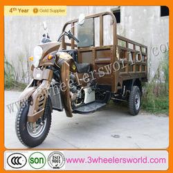 scooter de tres ruedas de la motocicleta