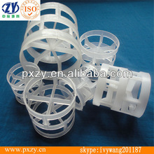 High quality plastic packing pall ring