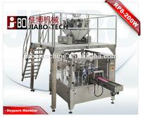 Rotary Packaging Machine For feed granule