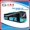 12m 21-40seats zero emission Pure Electric Bus(low floor)