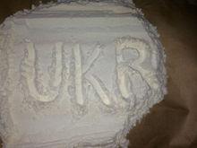 flour wheat of the highest grade
