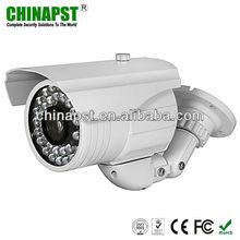 """IP66 1/3"""" CMOS 600TVL Metal Color Waterproof IR Serial Jpeg Camera PST-IRCV06CH"""