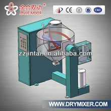 2013 double cone mixer what is the description of the mixing machine