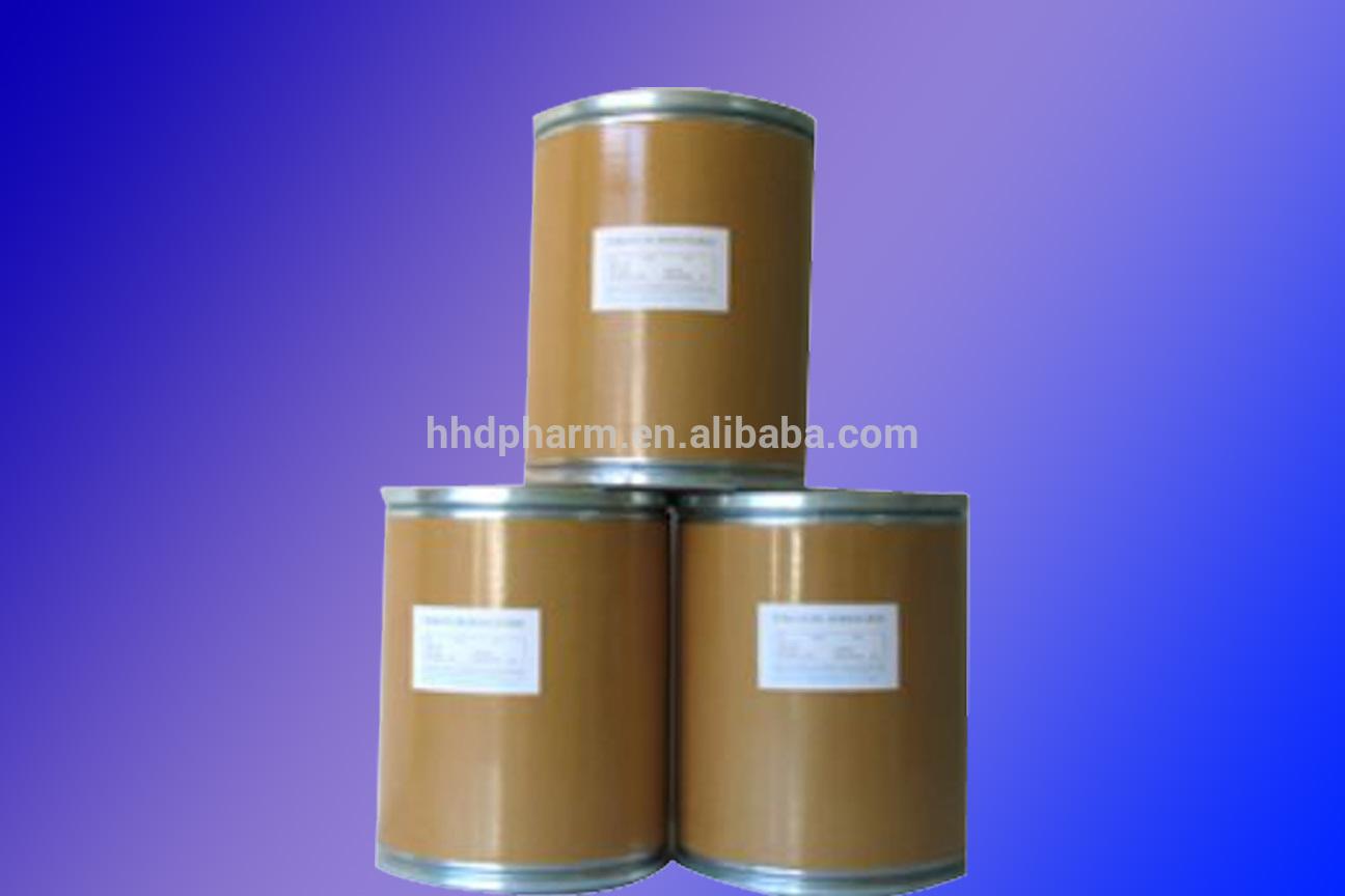 nootropics vendors 99% Coluracetam//Pramiracetam//Oxiracetam//Piracetam//noopept//NSI-189 phosphate//Idebenone//amfonelic acid